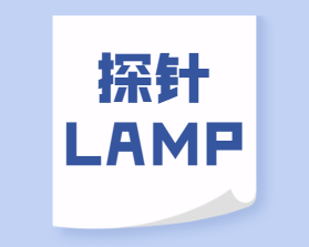 非瘟探针LAMP - 操作视频