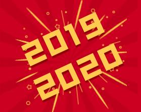 2019-2020年度大事纪